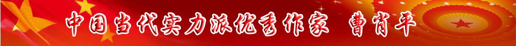 中国当代实力派优秀作家排行榜