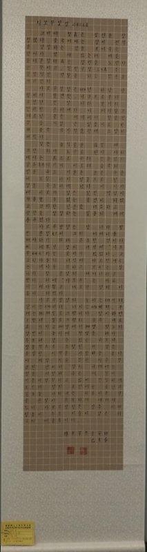 中国当代实力派书画名家付平艺术欣赏